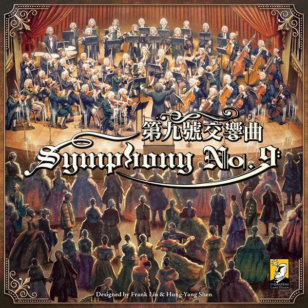 含稅附發票 第九號交響曲 繁體中文版  Symphony No.9 方舟風雲會益智桌遊 實體店正版
