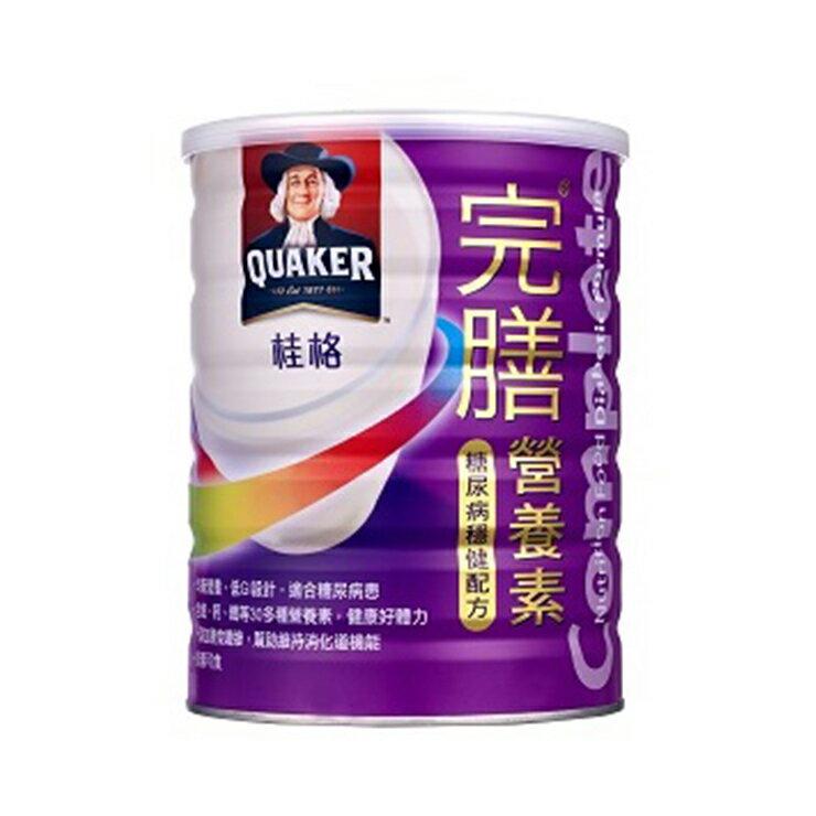 -典安-桂格系列 桂格完膳營養素 糖尿病穩健配方 900公克 (超取1單最多6罐)