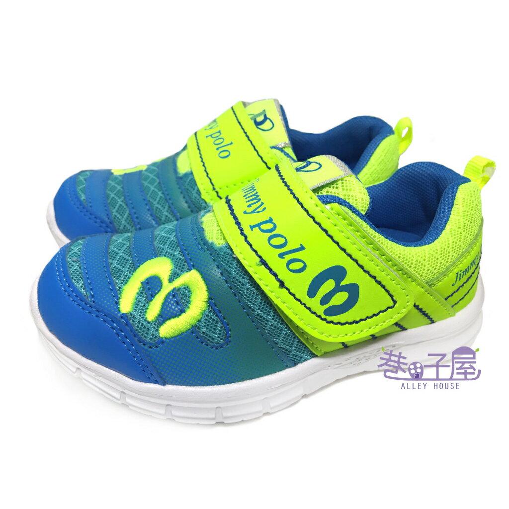 【巷子屋】男童跳色極輕量運動慢跑鞋 [68049] 藍 超值價$198