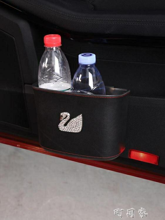 汽車懸掛式垃圾桶創意可愛車載車用垃圾袋多功能車內收納置物盒女