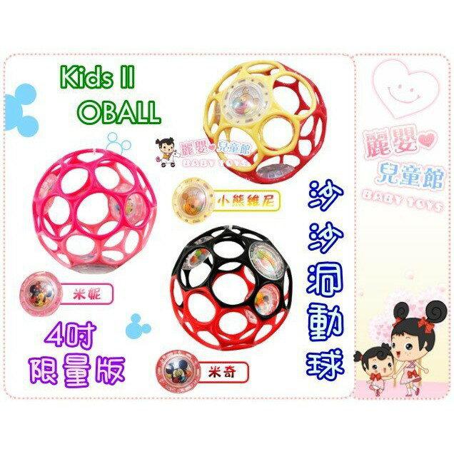 麗嬰兒童玩具館~日本銷售百萬顆.OBALL嬰兒魔力動洞球.4吋10CM軟質安全彈力球-公司貨KSⅡ 2