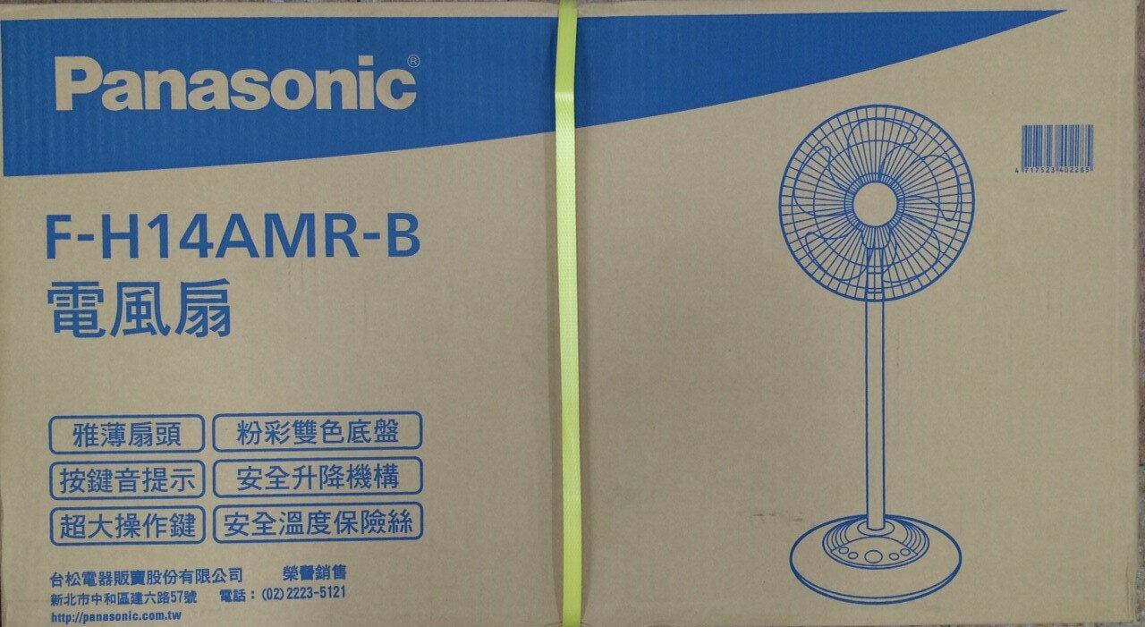 ★杰米家電☆ F-H14AMR-B/G Panasonic 國際牌 14吋可定時大按鍵微電腦立扇