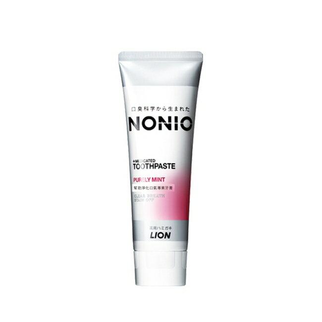 日本獅王NONIO終結口氣牙膏-甜梨玫瑰130g