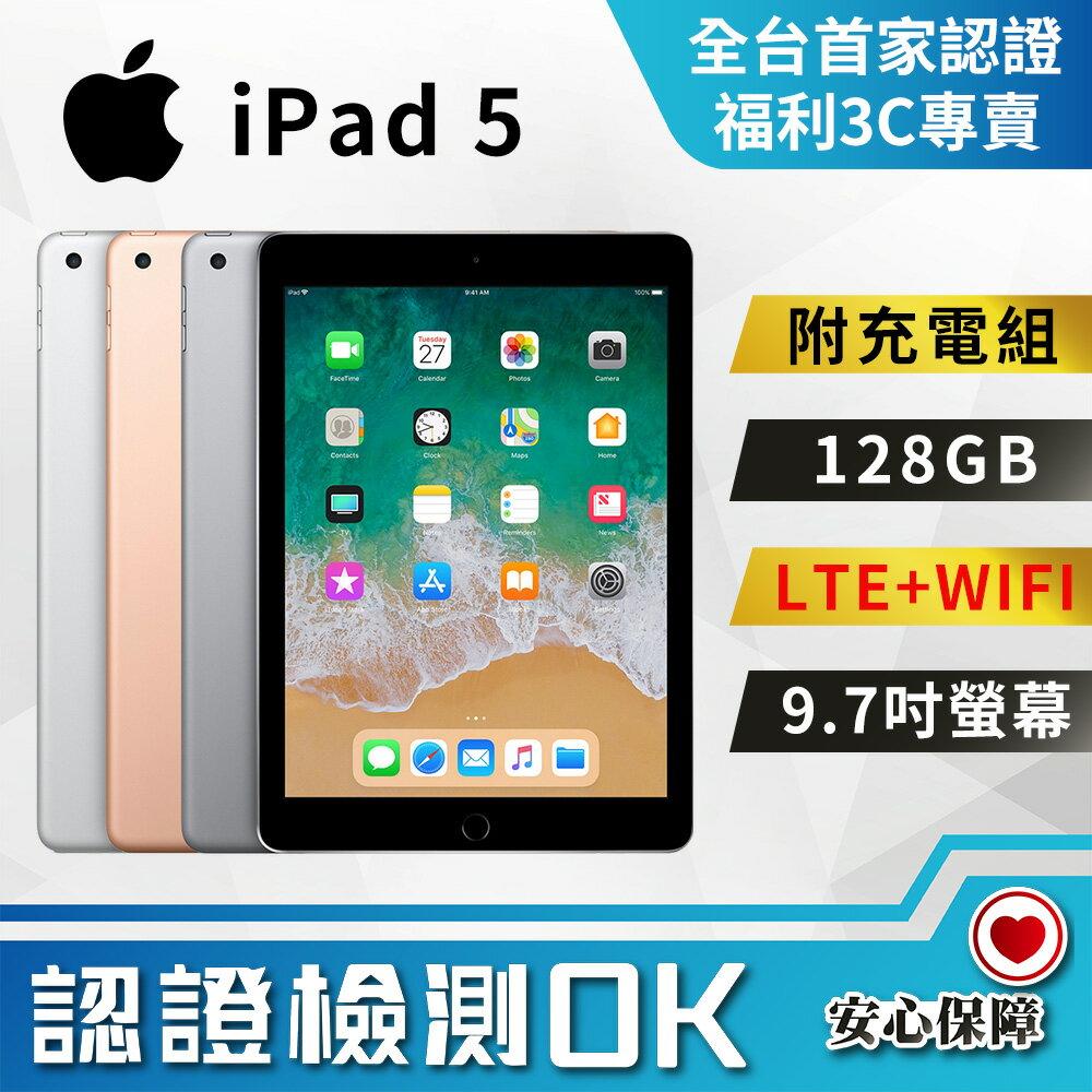 【創宇通訊│福利品】贈好禮 有保固好安心 Apple iPad 5 LTE+WIFI 128GB 9.7吋平板 (A1823)