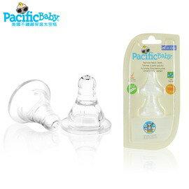 Pacific Baby - 寬口徑奶嘴 (2入)