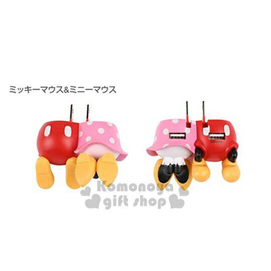 〔小禮堂〕Hamee迪士尼米奇米妮造型雙插式USB充電插座《紅粉.高跟鞋.屁股》可收納式插頭