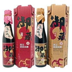 【味榮】御藏級 有機黑豆壺底油露+油膏(420ml*2)