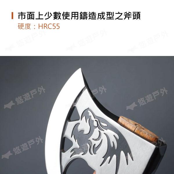 【滿$3,000↘領券折$250】TKS 二代 野戰狼斧 Pro Wolf 戰斧 斧頭 砍材劈柴 野營 露營 登山 TK