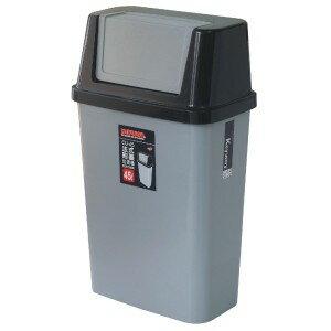 聯府 CU45 CU-45 法式45L附蓋垃圾桶【139百貨】