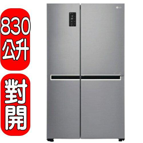 《再打95折》LG樂金【GR-DL80SV】830L門中門魔術空間對開冰箱