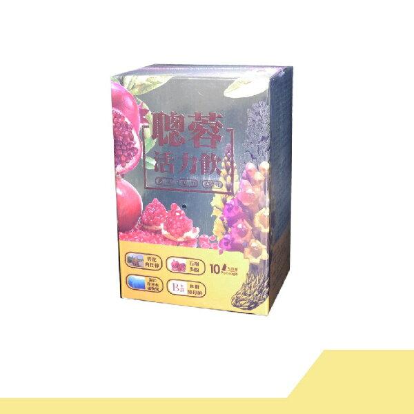 【DV笛絲薇夢】隋棠代言-聰蓉活力飲10包盒RHshop