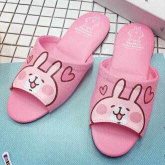 PGS7 日本卡通系列商品 - Kanahei 卡娜赫拉 造型 室內拖 室內 拖鞋 兔兔 P助【SFV6815】