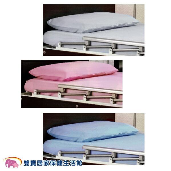 立新醫療級抗菌床包組(含枕頭套) 電動床、護理床床包