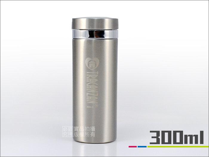 快樂屋♪ 義大利 TRACANZAN 全304#不鏽鋼 300cc 保溫杯 杯內無接縫 專利氣密旋蓋