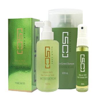 WAJASS威傑士 SC8頭皮養護液(頭皮水)150ml+SC2控油洗髮精300ml+SC8頭皮養護液30ml