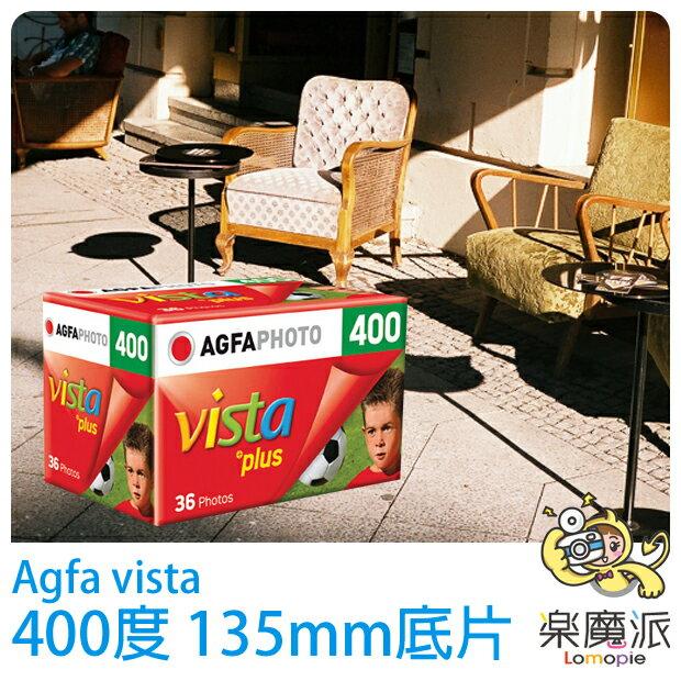 『樂魔派』AGFA VISTA 400 鮮豔色彩 135mm 軟片 彩色負片 適用 HOLGA 魚眼 DIANA LOMO 另售 400度
