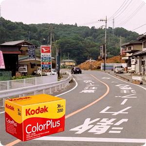 『樂魔派』KODAKCOLORPLUS135MM200度彩色負片軟片適用LOMOHOLGA另售VISTA400