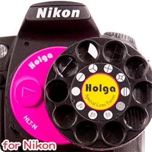 HOLGA NIKON用單眼相機特效鏡頭 轉盤 LOMO 彩色 菱鏡 星芒 另售 NIKON