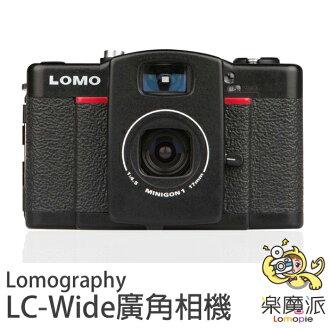 『樂魔派』LOMOGRAPHY LC-WIDE LOMO 17mm 廣角底片機 135mm 底片相機 B快門 重曝 Minigon 免運