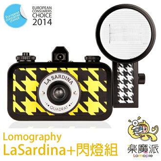 LOMOGRAPHY La Sardina Quadrat 89° 度超廣角沙丁魚35mm底片相機 附閃光燈多色濾片相片集 免運