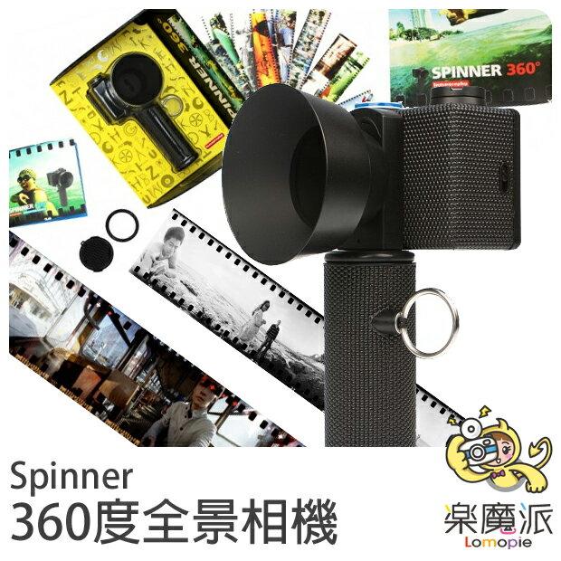 『樂魔派』LOMOGRAPHY SPINNER 360° 360度全景相機 免運