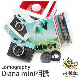 LOMOGRAPHY DIANA MINI 35mm 底片相機 掌上型 免運
