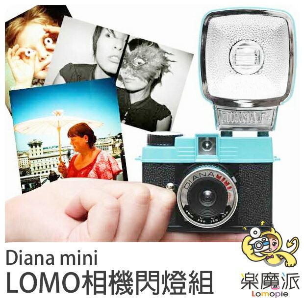 LOMOGRAPHY DIANA MINI 35mm 底片相機+閃燈 套裝 掌上型 免運