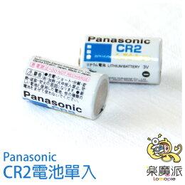 富士 CR2 電池 原廠 拍立得相機 MINI25 SP1