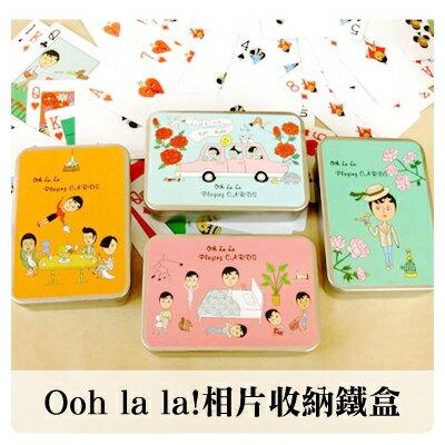 『樂魔派』韓國進口 Oohlala 烏啦啦 手繪插畫風格 撲克牌鐵盒 相片底片文具雜貨收納