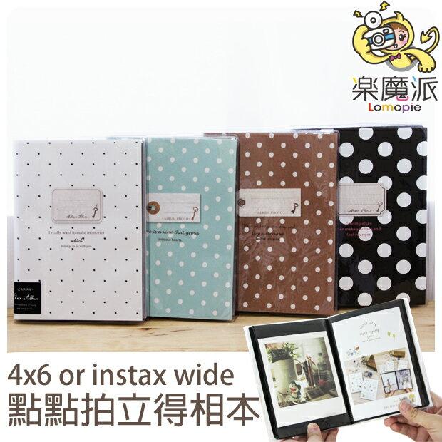 『樂魔派』台灣製造 清新點點水玉 膠皮拍立得相本相冊相簿 可放48張 4X6 WIDE 寬幅寬版 拍立得底片 300 210