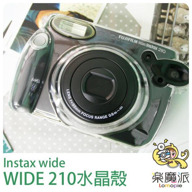 『樂魔派』富士 INSTAX WIDE 210 拍立得保護殼 透明水晶殼 相機殼