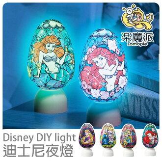 日本代購 迪士尼 蛋型 拼圖 夜燈 浪漫燈 氣氛燈 愛麗兒 長髮公主 史迪奇 邦妮兔
