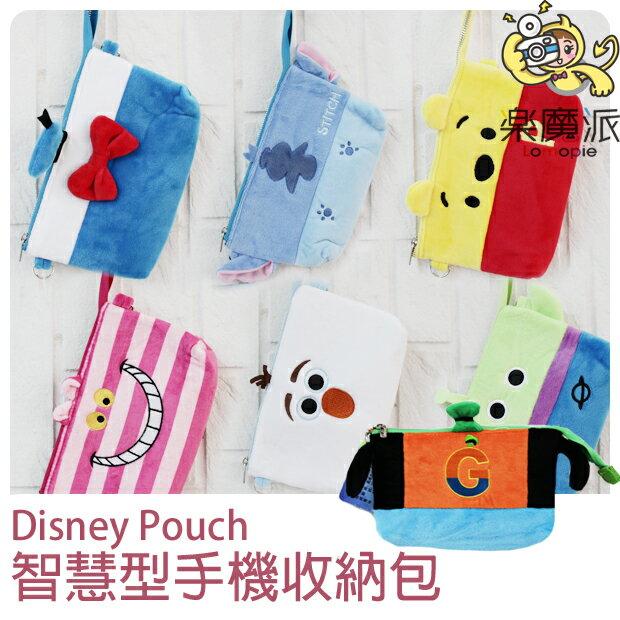 『樂魔派』迪士尼 高飛 史迪奇 維尼 手機收納包 拉鍊觸控包 拉鍊包 包包 隨身包 妙妙貓 唐老鴨 三眼怪 雪寶