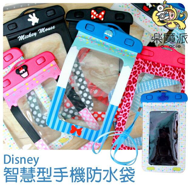 『樂魔派』迪士尼正版防水袋手機袋防水背袋 潛水2米 米奇米妮史迪奇唐老鴨