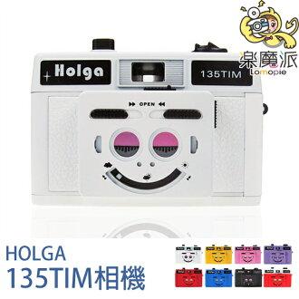 HOLGA 135 TIM 雙眼 笑臉 半格底片機 另售 120 135MM 閃燈 膠卷 玩具相機