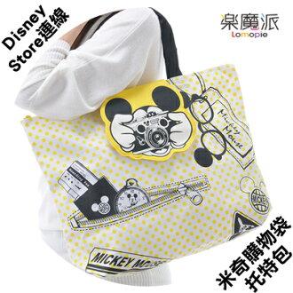 『樂魔派』日本連線 米奇造型 購物袋 托特包 米白色 帆布袋 環保袋 米老鼠 迪士尼 STORE 日本進口