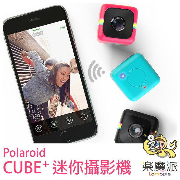 『樂魔派』POLAROID 寶麗萊 CUBE PLUS CUBE+ 支援WIFI 迷你攝影機 公司貨 運動攝影機