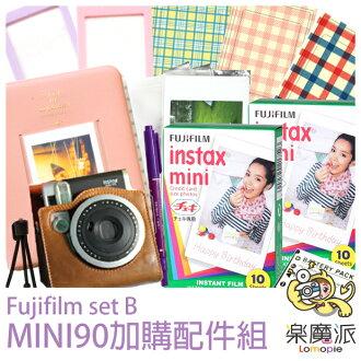 『樂魔派』富士拍立得 MINI 90 加購用配件組 底片皮套相本相片套腳架電池 與相機一起購買免運