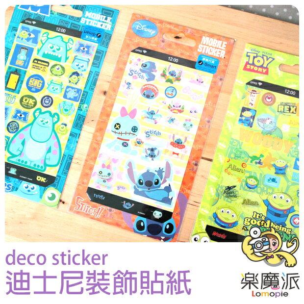 『樂魔派』迪士尼皮克斯亮面裝飾貼紙 手帳筆記剪貼簿DIY 智慧型手機螢幕設計