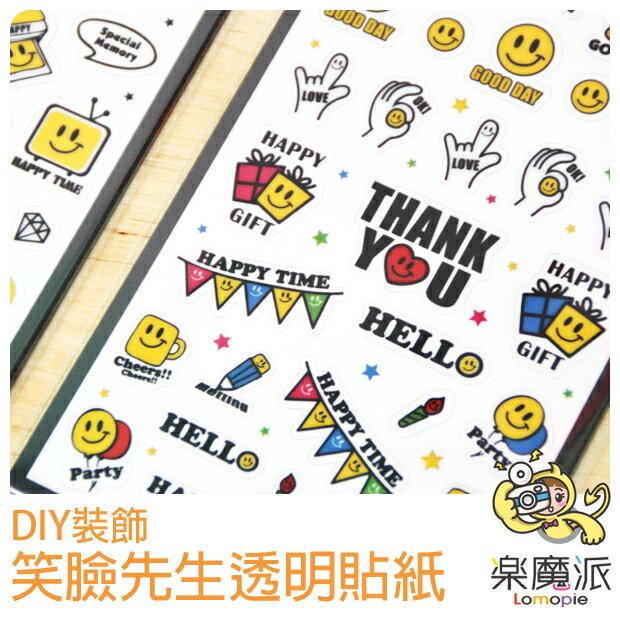 『樂魔派』微笑先生 笑臉 MR.SMILE 造型透明貼紙 底片相片日記裝飾貼紙 文創插畫風