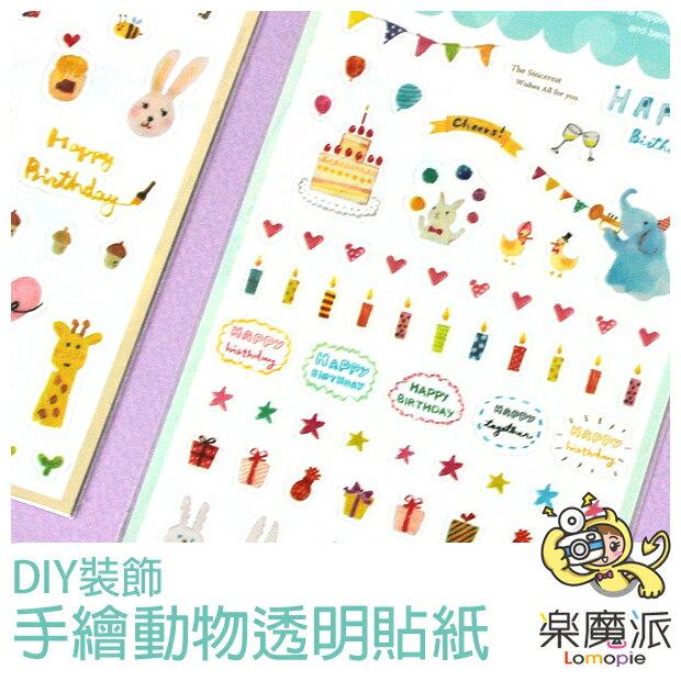 『樂魔派』台灣製造 浪漫雜貨系列造型裝飾貼紙 手帳筆記透明貼紙 塗鴉手繪小動物馬戲團