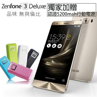 預購【送5200mAh行動電源+手機立架】ASUS ZenFone 3 Deluxe ZS570KL  5.7吋 4G/32G 雙卡雙待 LTE 手機【葳豐數位商城】