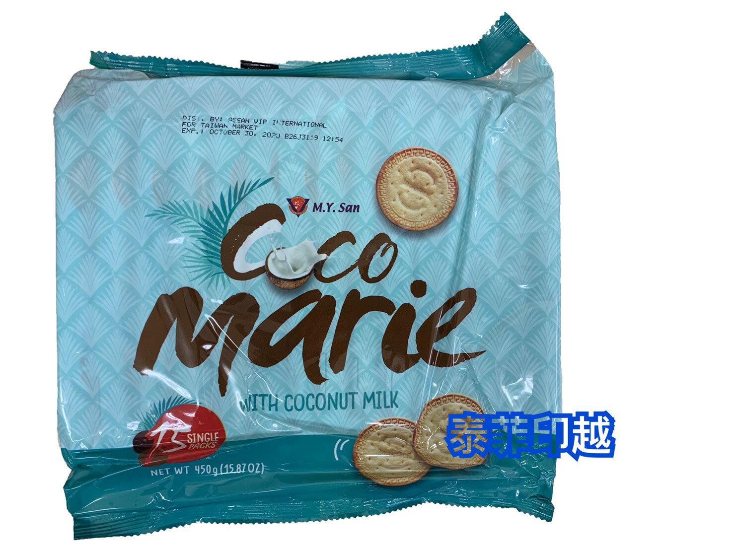 {泰菲印越} 菲律賓 m.y.san  coco marie 椰子風味餅 椰香餅 30克15小包