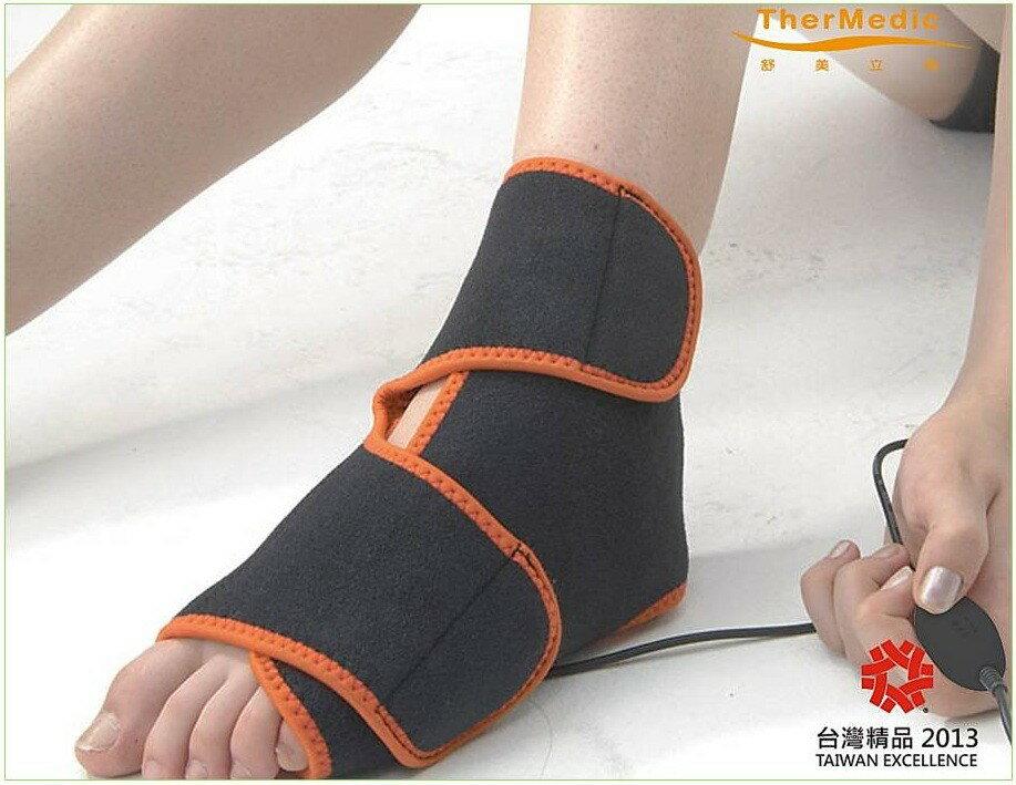 TherMedic舒美立得 PW170 護具型冷熱敷墊 Pro-Wrap系列-踝部專用-遠紅外線碳纖維布-熱敷冰敷護具三合一