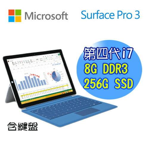 【福利品】微軟Surface Pro 3 i7-256G 超強輕薄筆電 含鍵盤 贈:USB 3.0 Hub【DR.K3C】