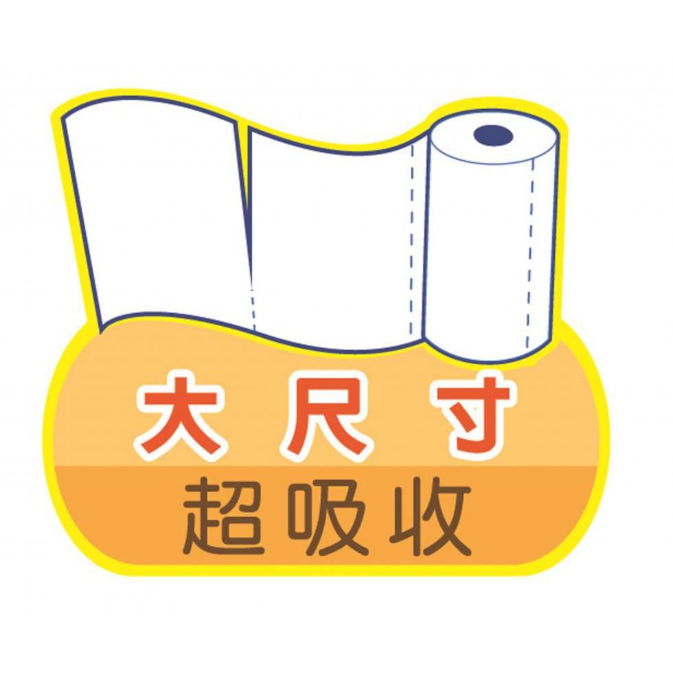 春風 超吸收 廚房紙巾 60組X48入