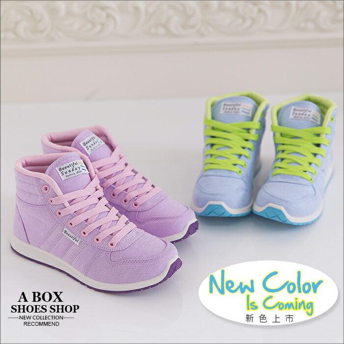 格子舖*【AJ37065】MIT台灣製 韓版撞色女款休閒綁帶布質高筒球鞋 帆布鞋滑板鞋 5色 2