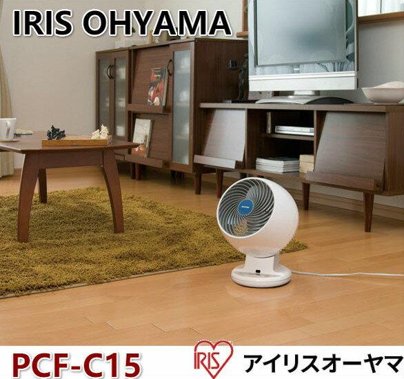 日本 IRIS OHYAMA PCF-C15 C15 循環扇 免運