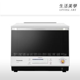 當代美學 日本公司貨 Panasonic 國際牌【NE-BS804】水波爐 30L 烘烤 燒烤 自動料理食譜 NE-BS903 新款 微波爐 烤箱