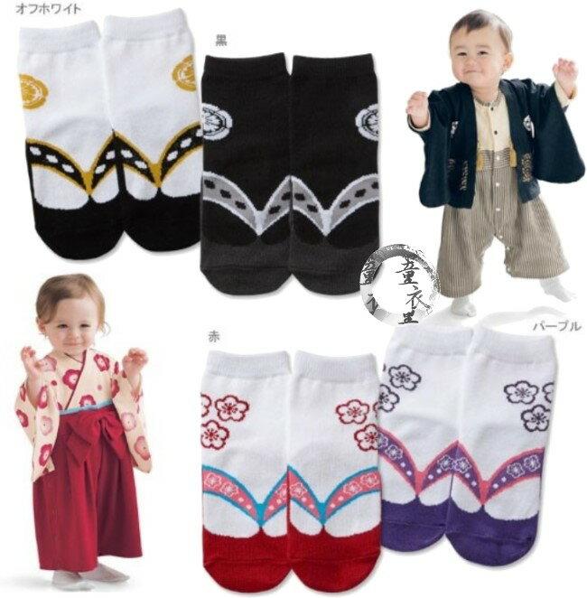 童衣圓【C025】C25木屐鞋襪 日式 和風 和服 假鞋襪 防滑襪 寶寶襪 短襪 造型襪~1組2雙 9-12/12-15